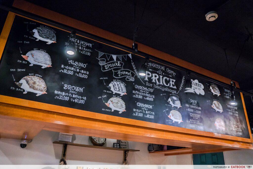 HEDGEHOG CAFE (JAPAN)-banner