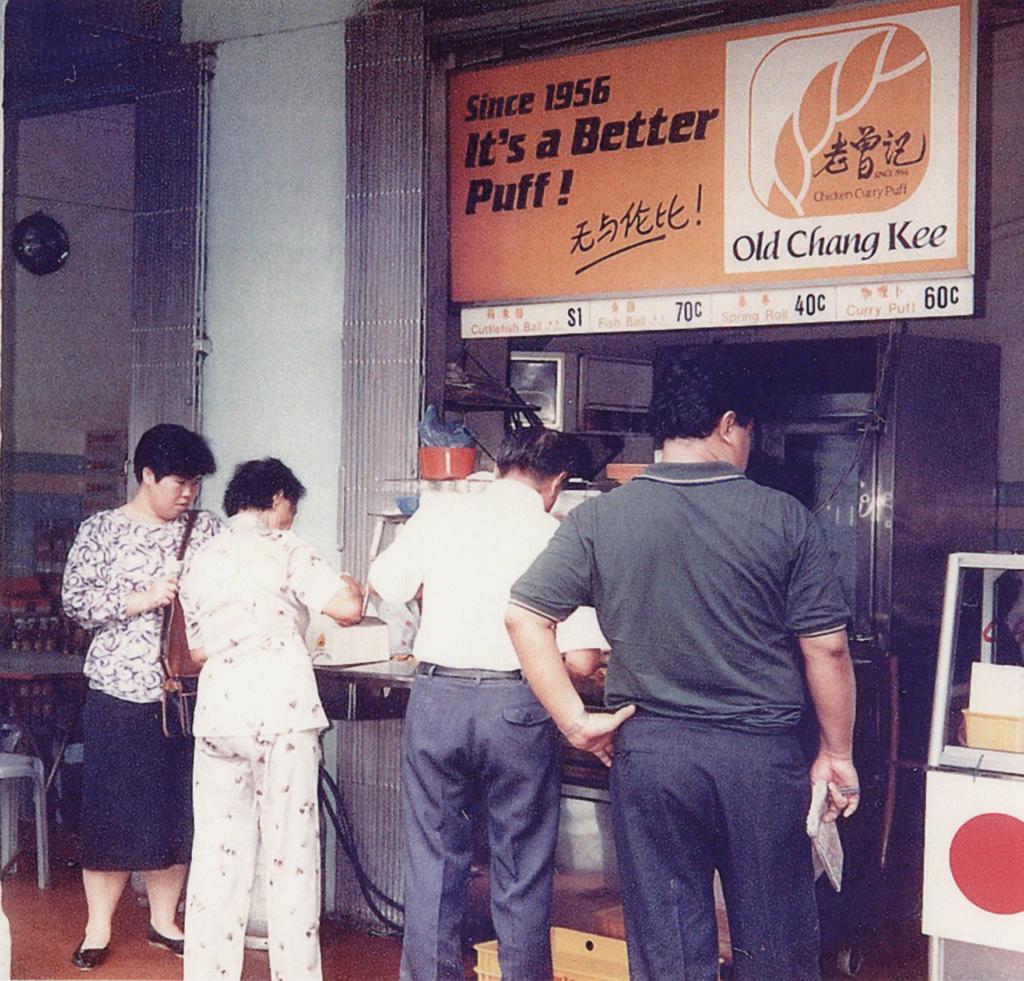 Old Chang Kee London (1)