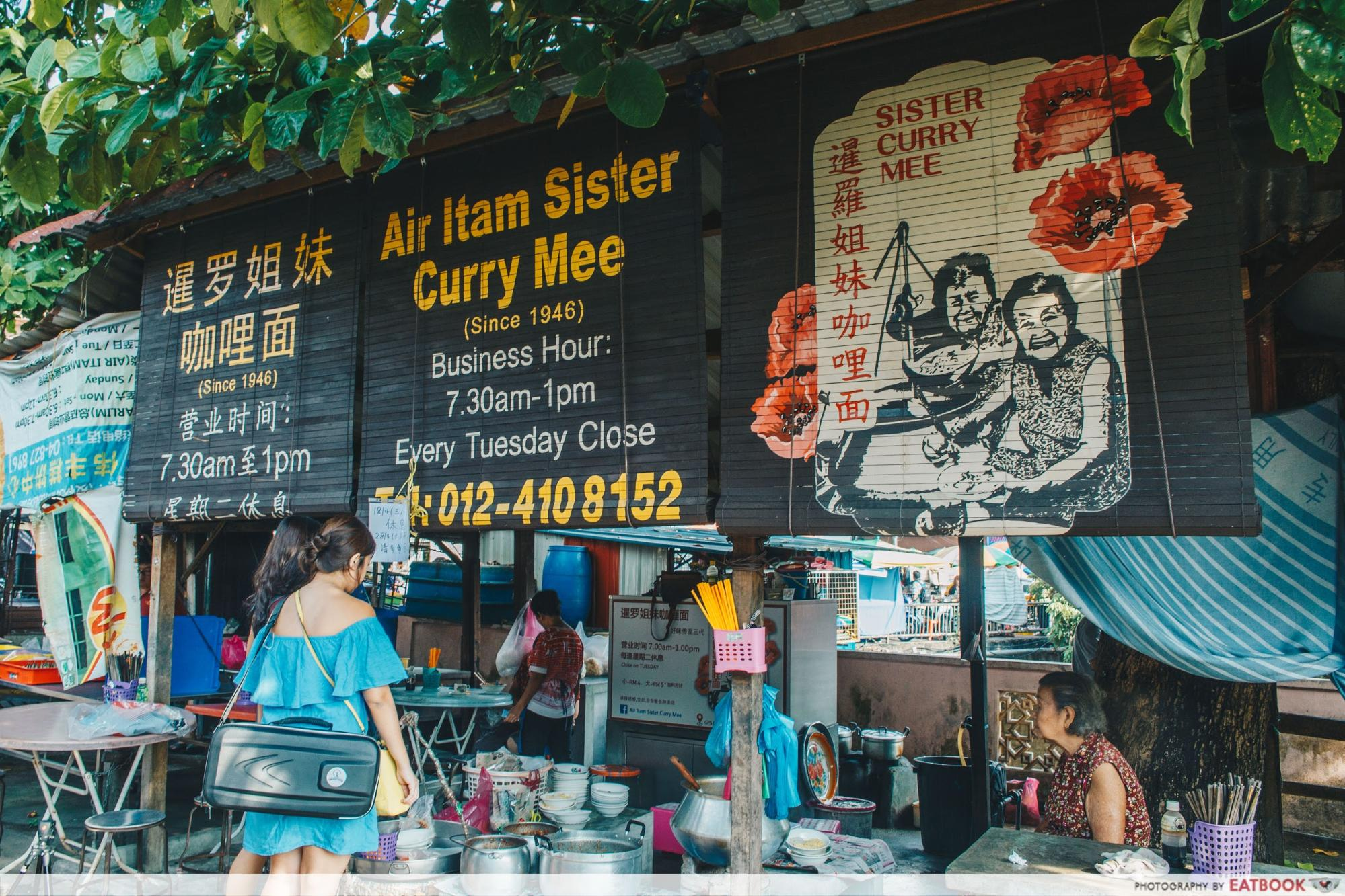 Penang Hawker Food - Air Itam Sister Curry Mee