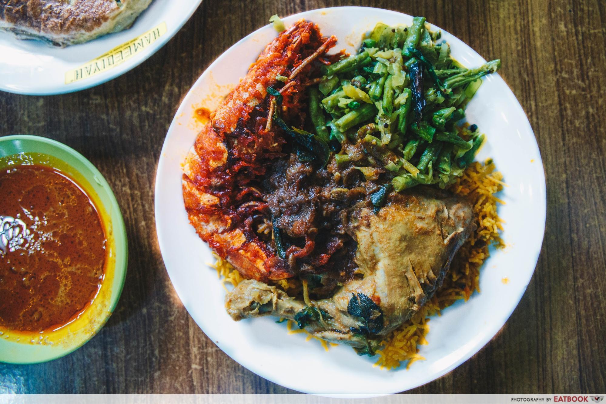 Penang Hawker Food - Briyani Rice