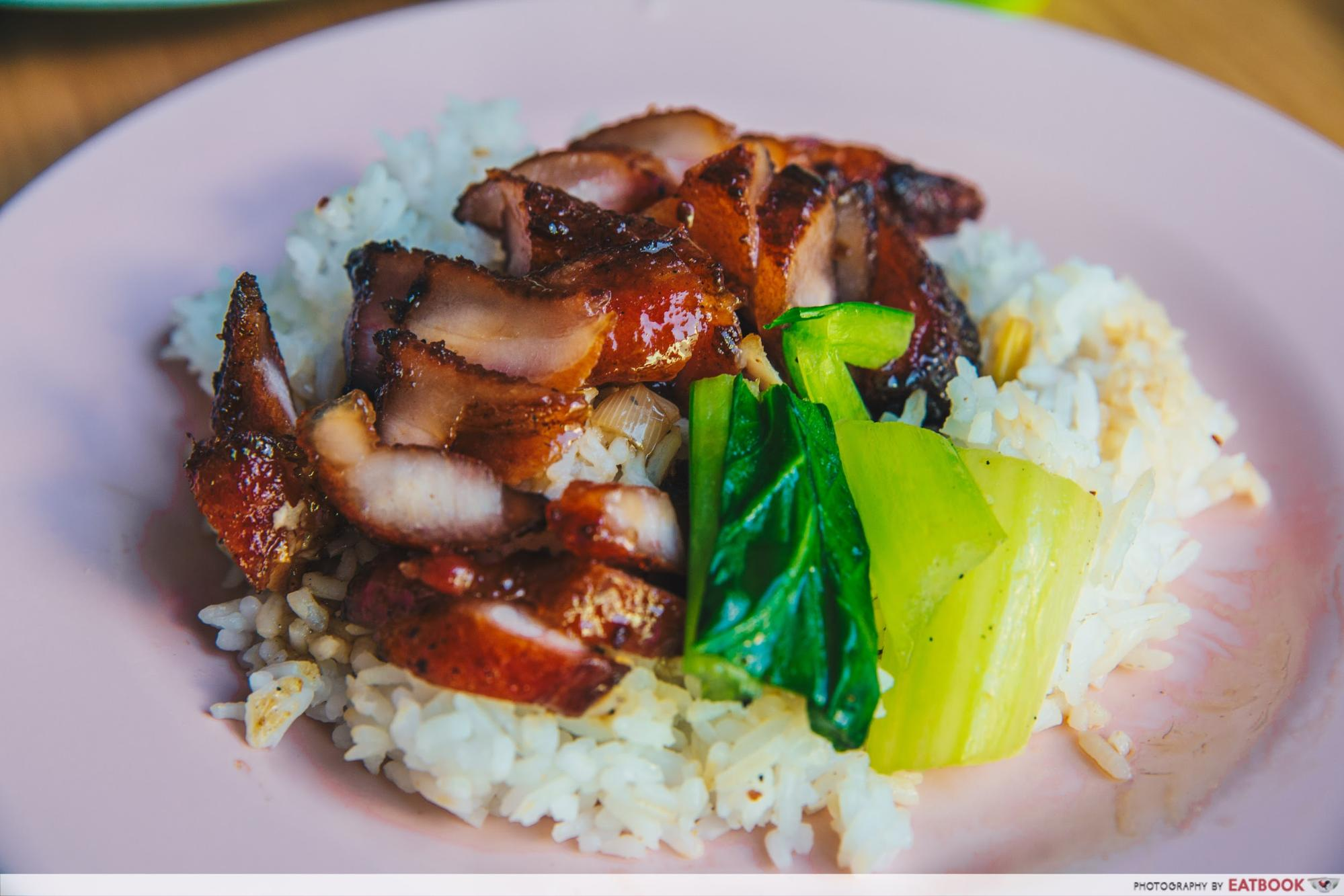 Penang Hawker Food - Char Siew Rice