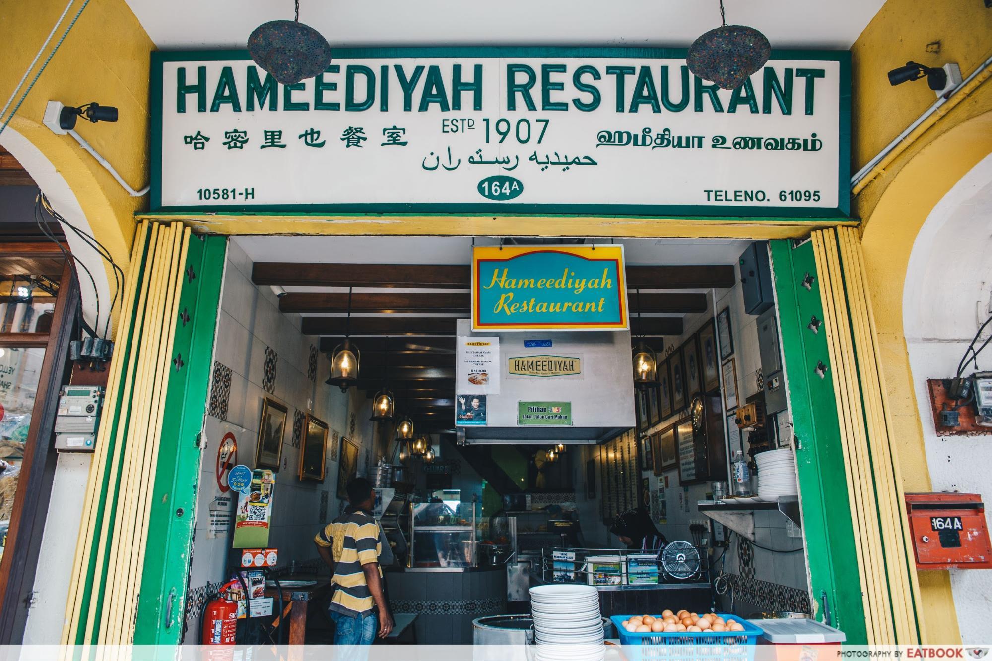 Penang Hawker Food - Hameediyah Restaurant