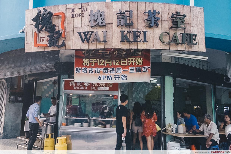 Penang Hawker Food - Wai Kee Cafe