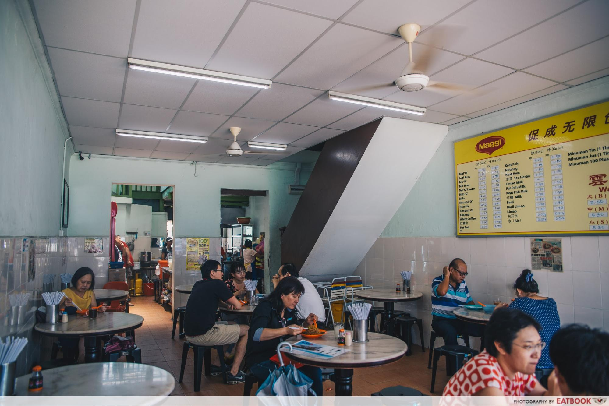 Penang Hawker Food - Wan Tan Mee House