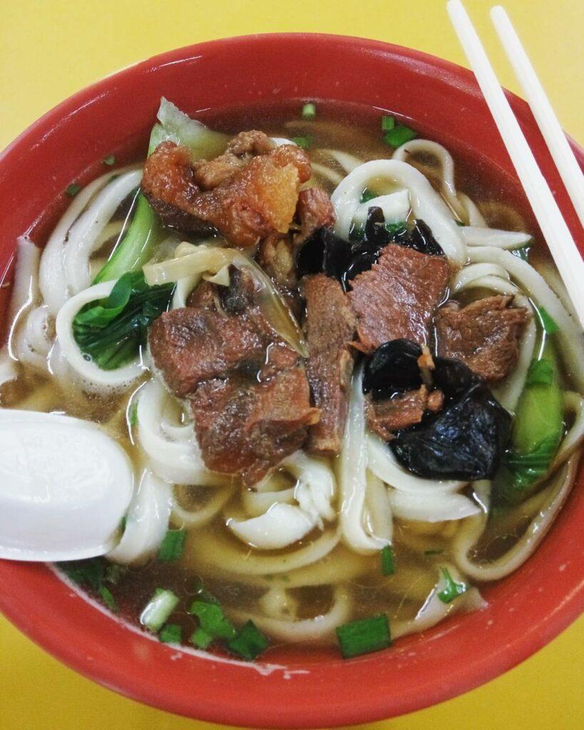 Peoples Park Food Beef Noodles