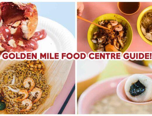 golden mile food centre food