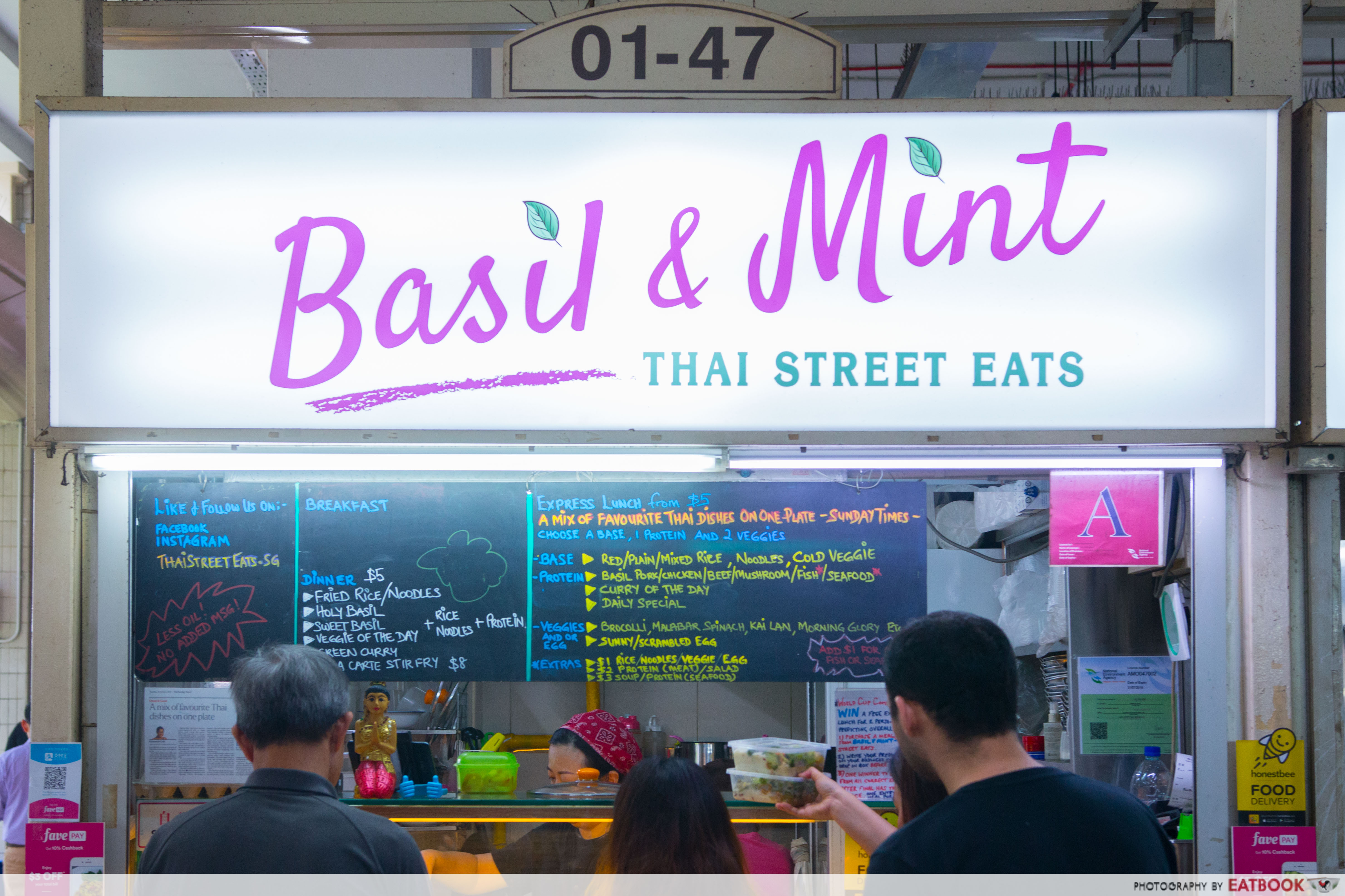 Basil & Mint - Storefront