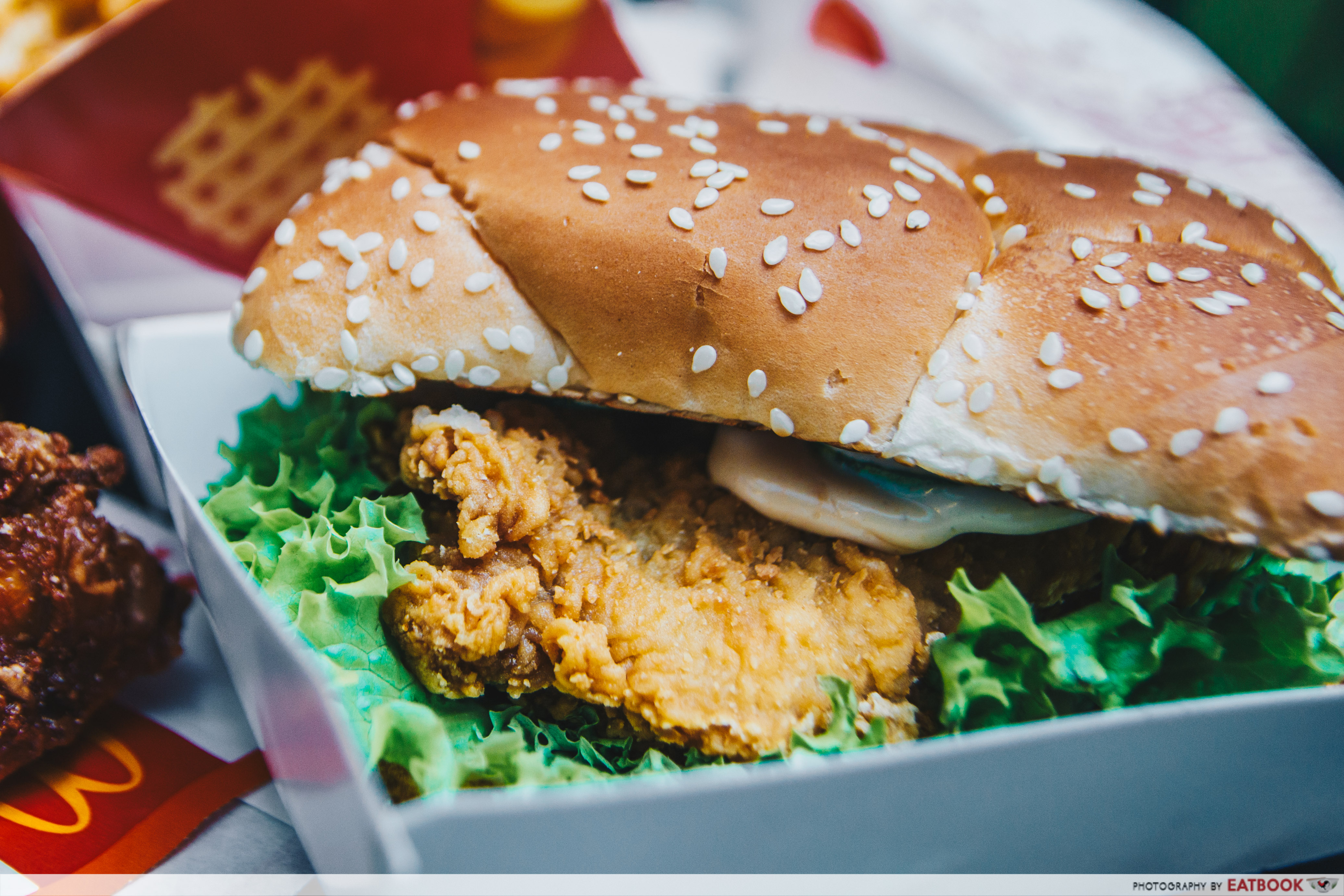 Har Cheong Gai Burger - Criss Cut Fries