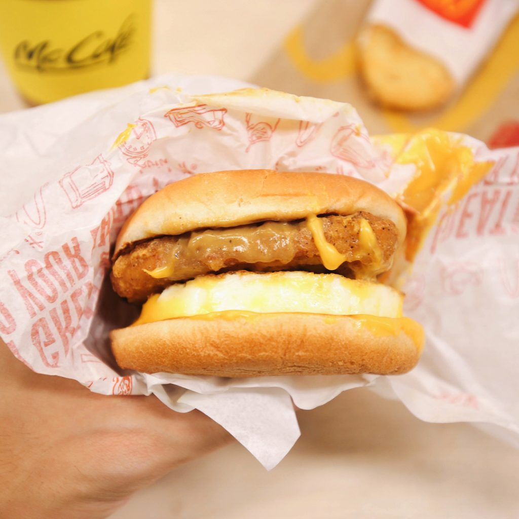 McDonald's Breakfast Curry Burger