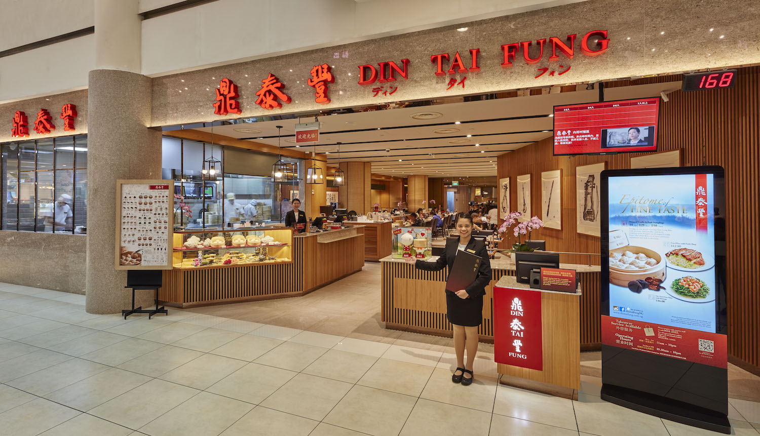 New Restaurant City Square Mall - Din Tai Fung