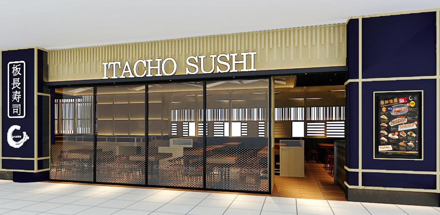 New Restaurant City Square Mall - Itacho Sushi