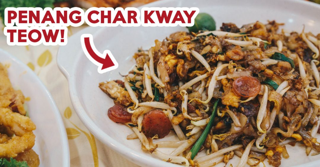 Penang Seafood Restaurant - Feature Image