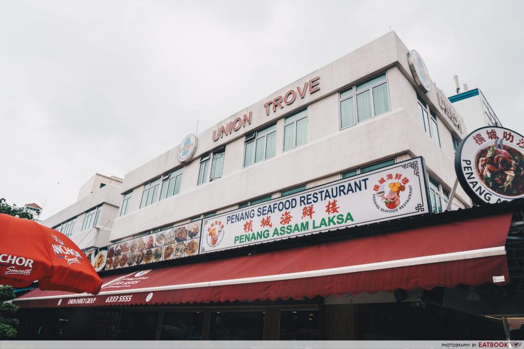 Penang Seafood Restaurant - Storefront