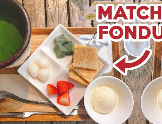 famous matcha cafe kagurazaka saryo ft img
