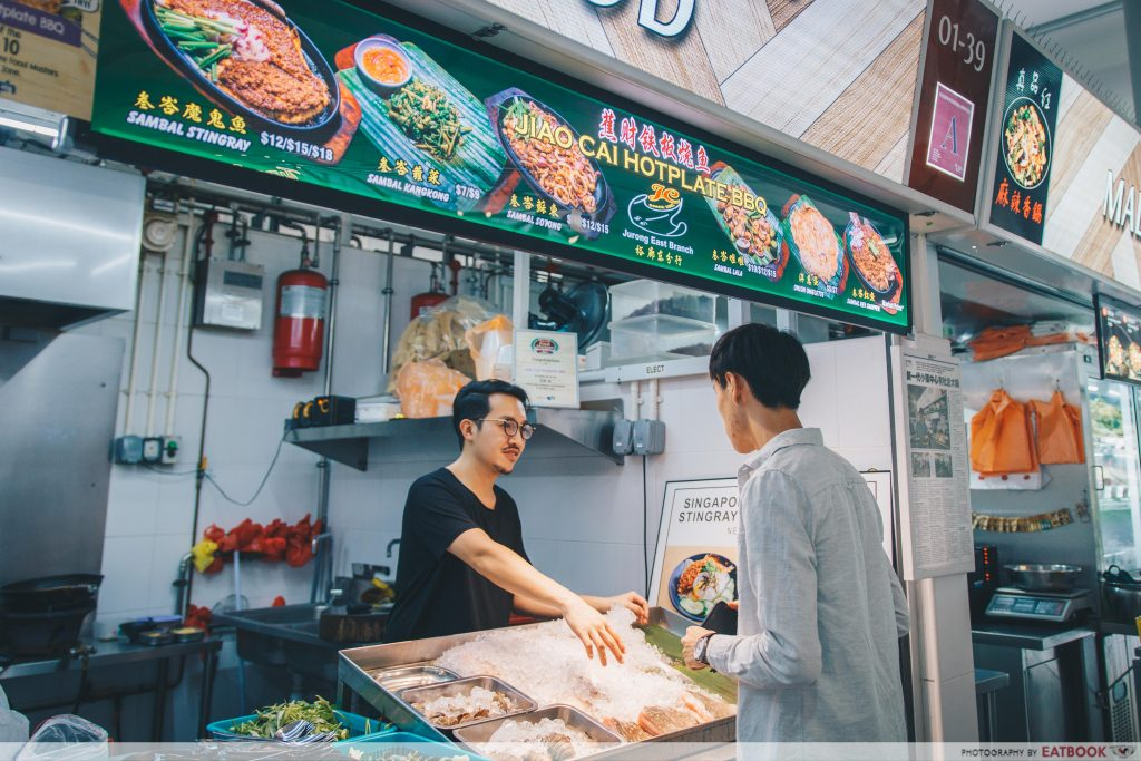 jiao cai hotplate - verdict