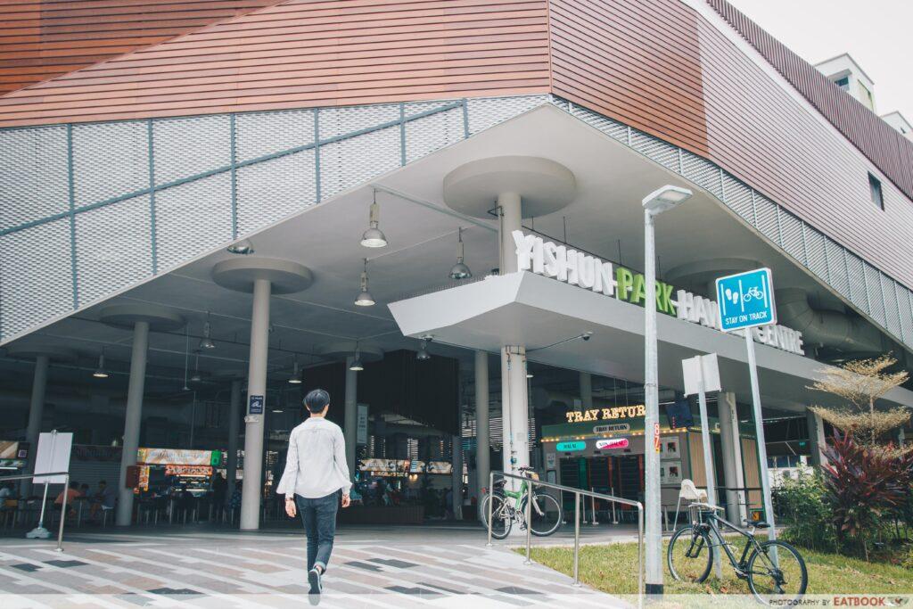 jiao cai hotplate - yishun park