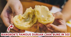 phoenix lava durian lava buns main imagejpg