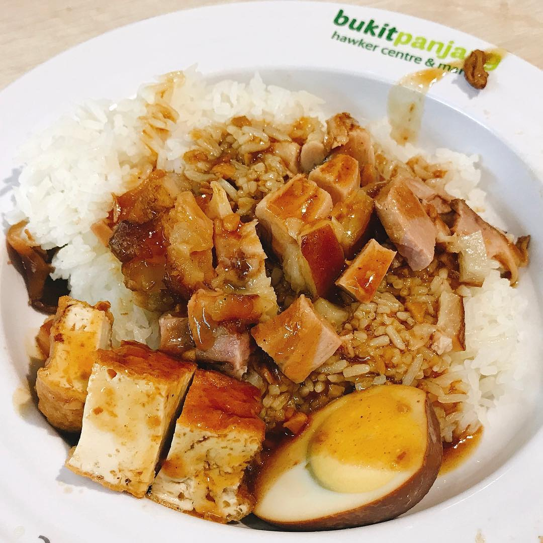 Bukit Panjang Food - BP Braised Meat Rice