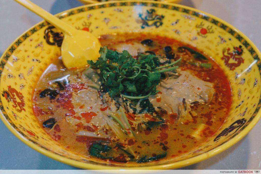 Shan Ji Fragrant Hotpot Cineleisure pork bone soup