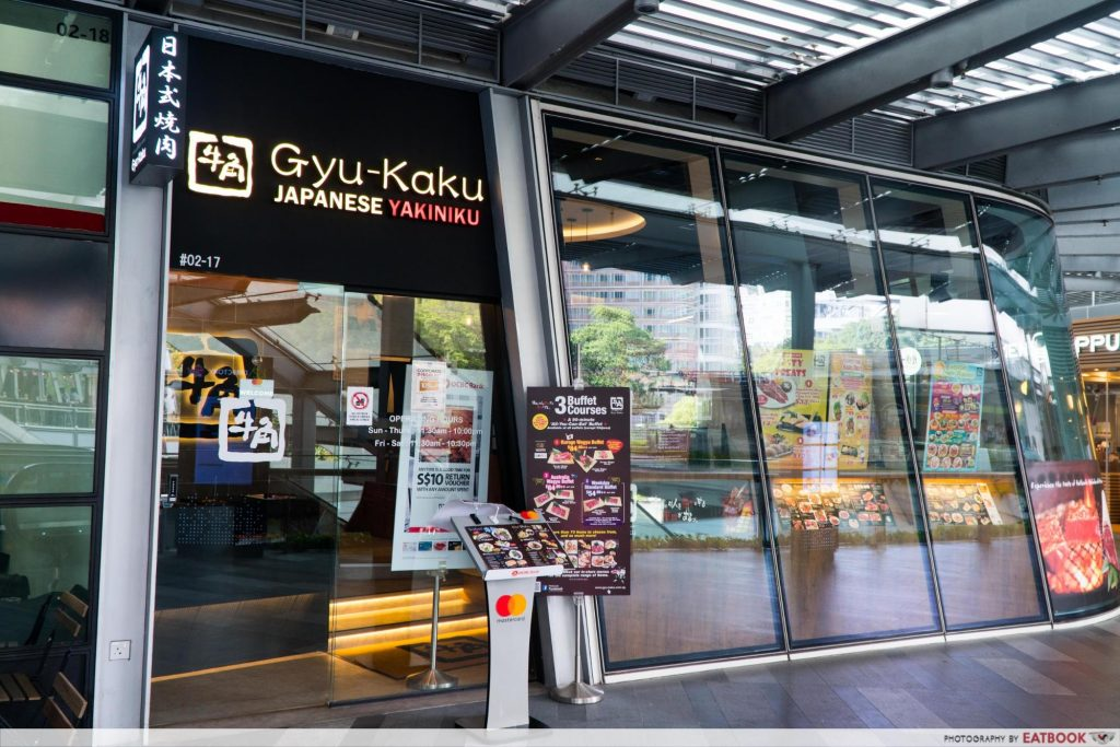 Star Vista Lunch Deals Gyu Kaku Exterior
