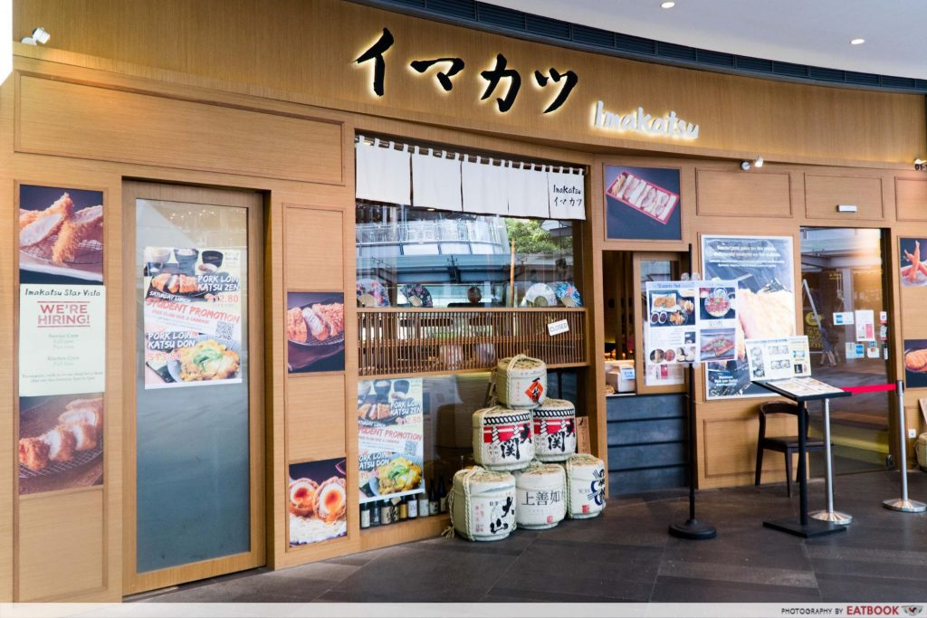 Star Vista Lunch Deals Immakatsu Store Front