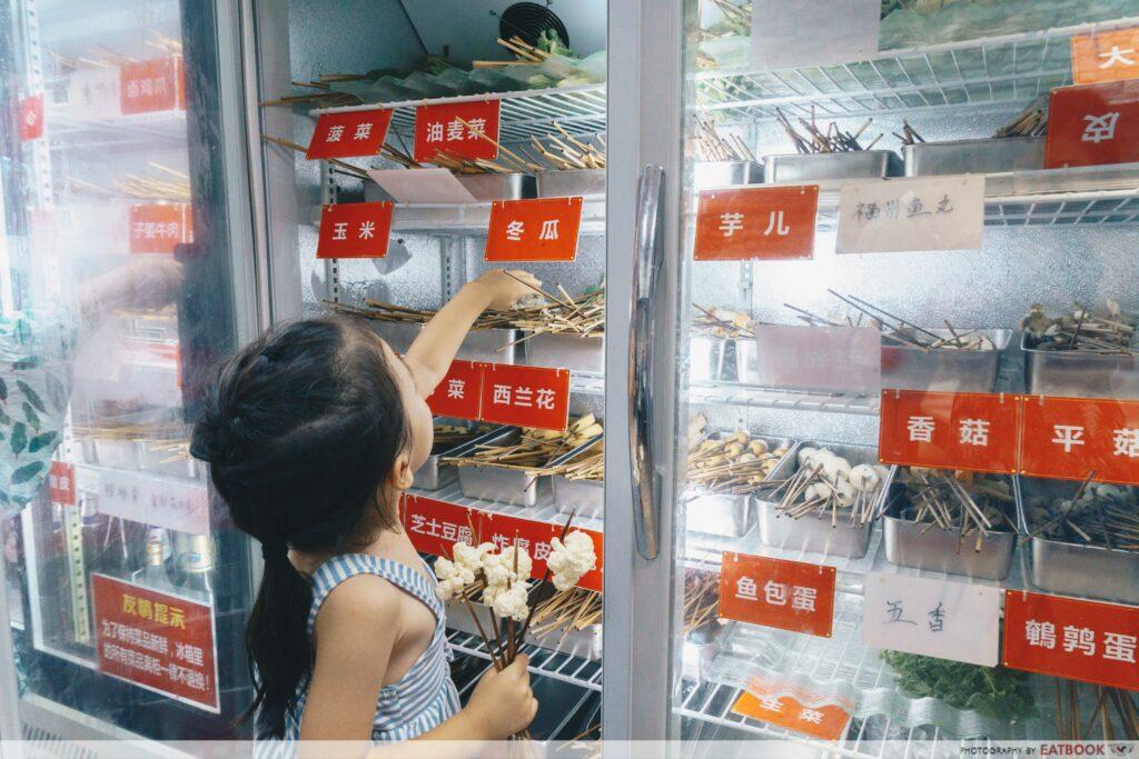 Xiao Jun Gan - 50 Cents Skewers