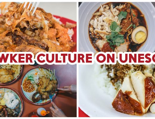 hawker culture unesco