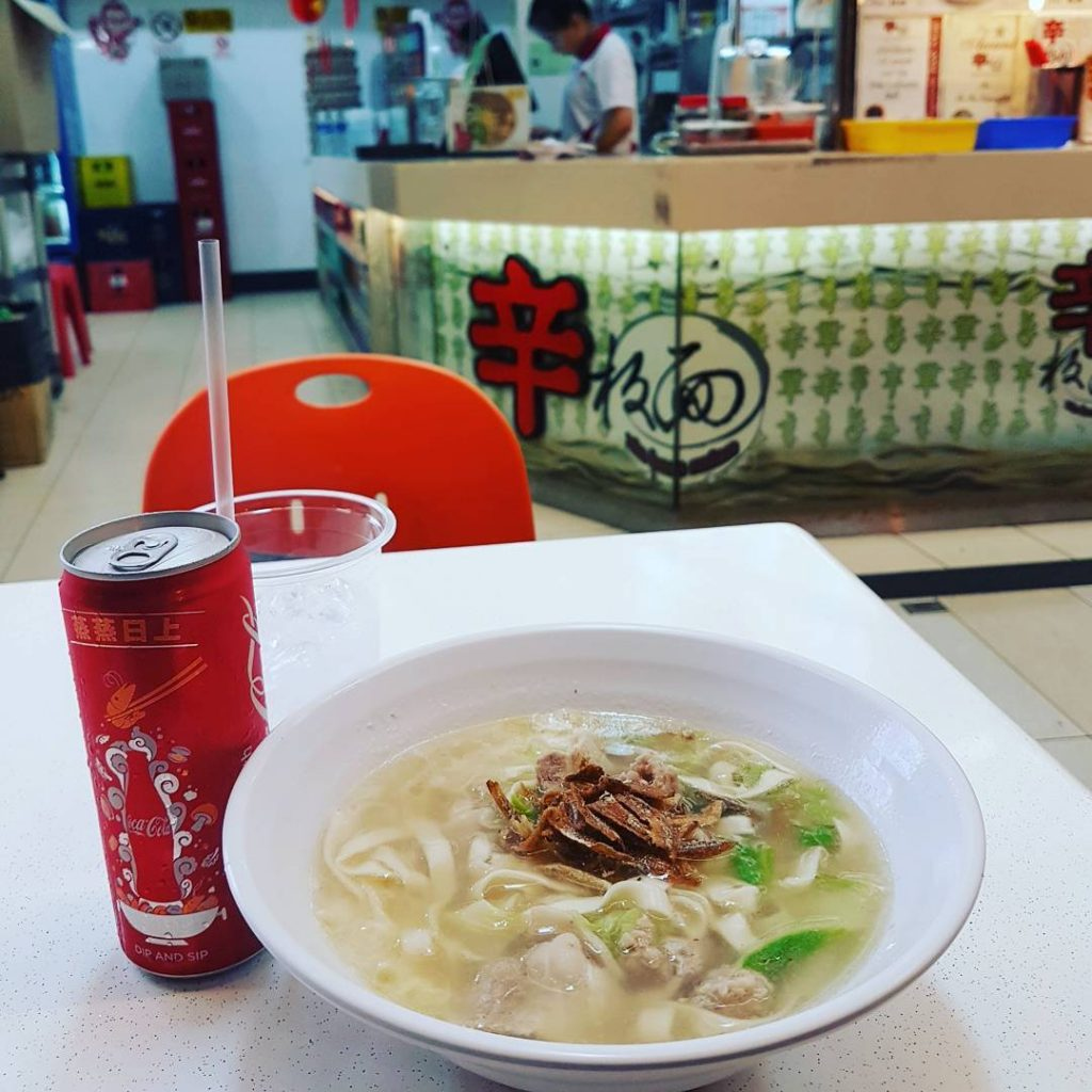 Aljunied Food Places - Xin Ban Mian