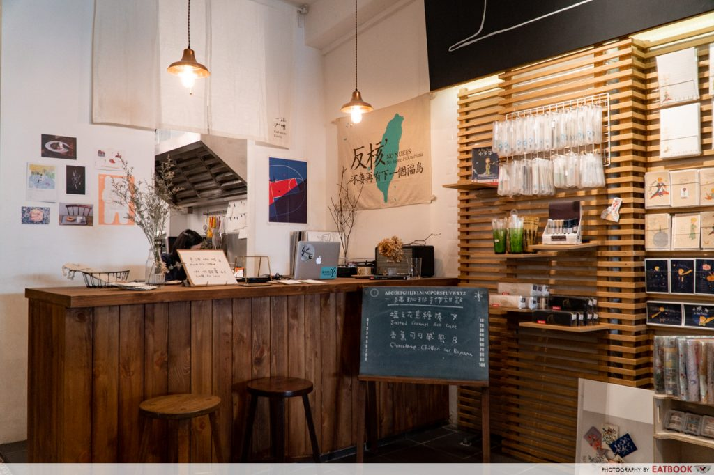 Beautiful Cafes - Katasumi Koohii Ambience