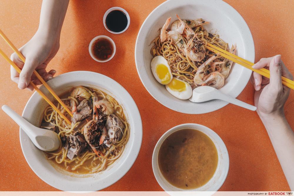 Big Prawn Noodles - Menu