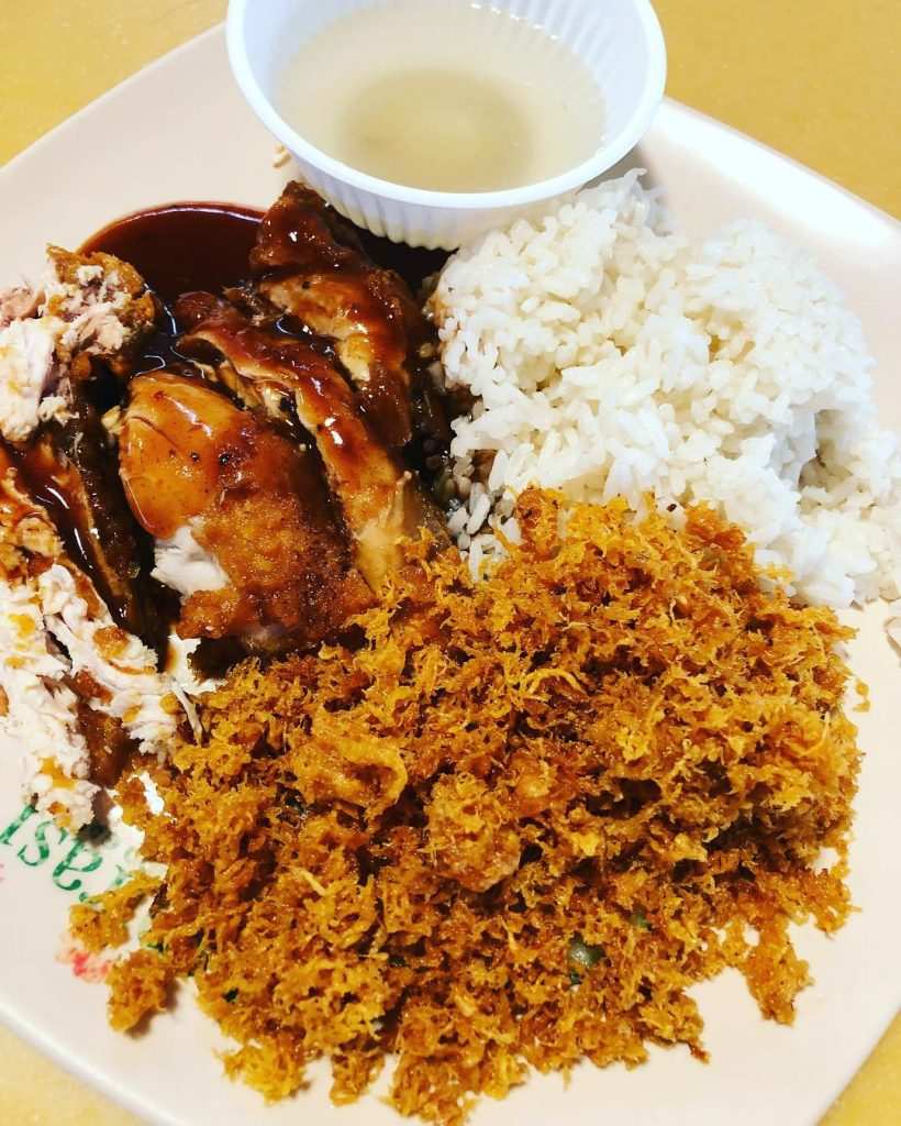 Harbourfront Food Places - Aspirasi Chicken Rice