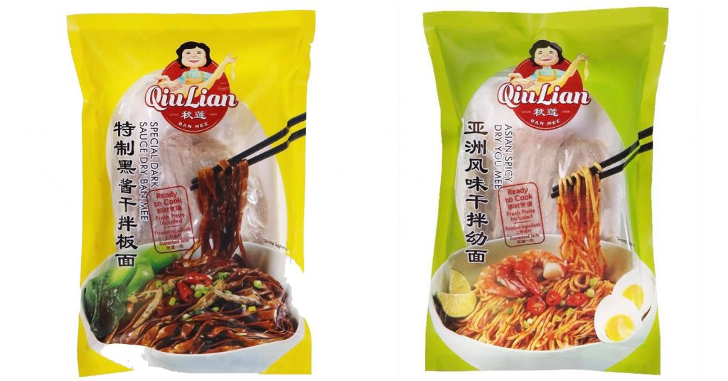 Qiu Lian Ban Mee Dry Noodles