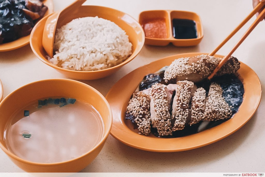 Shi Mei Hainanese Chicken Rice - (17)