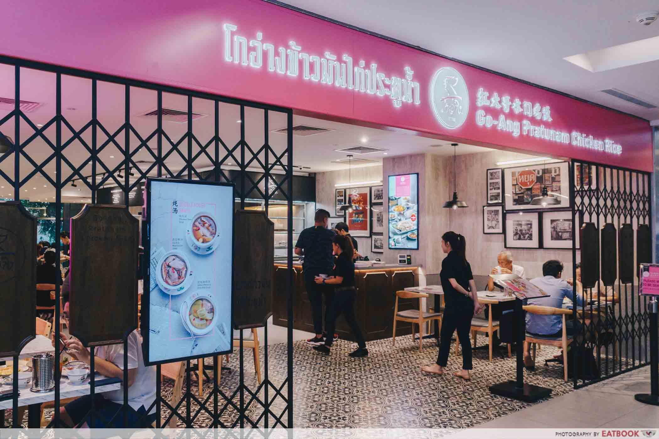 Bangkok Chicken Rice - Storefront