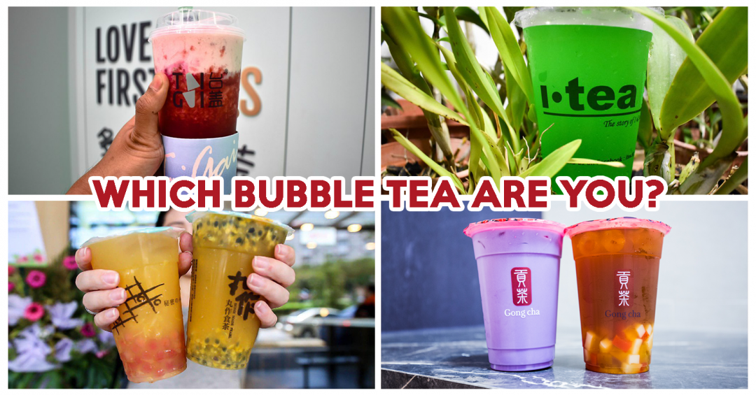 Bubble Tea Quiz Cover Image