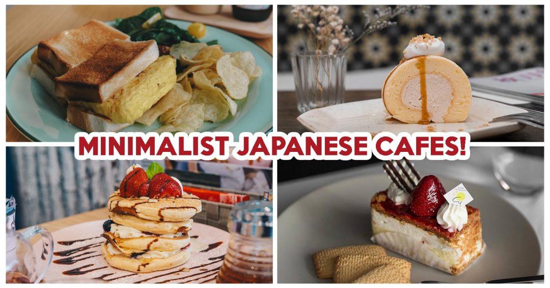 JAPANESE CAFES