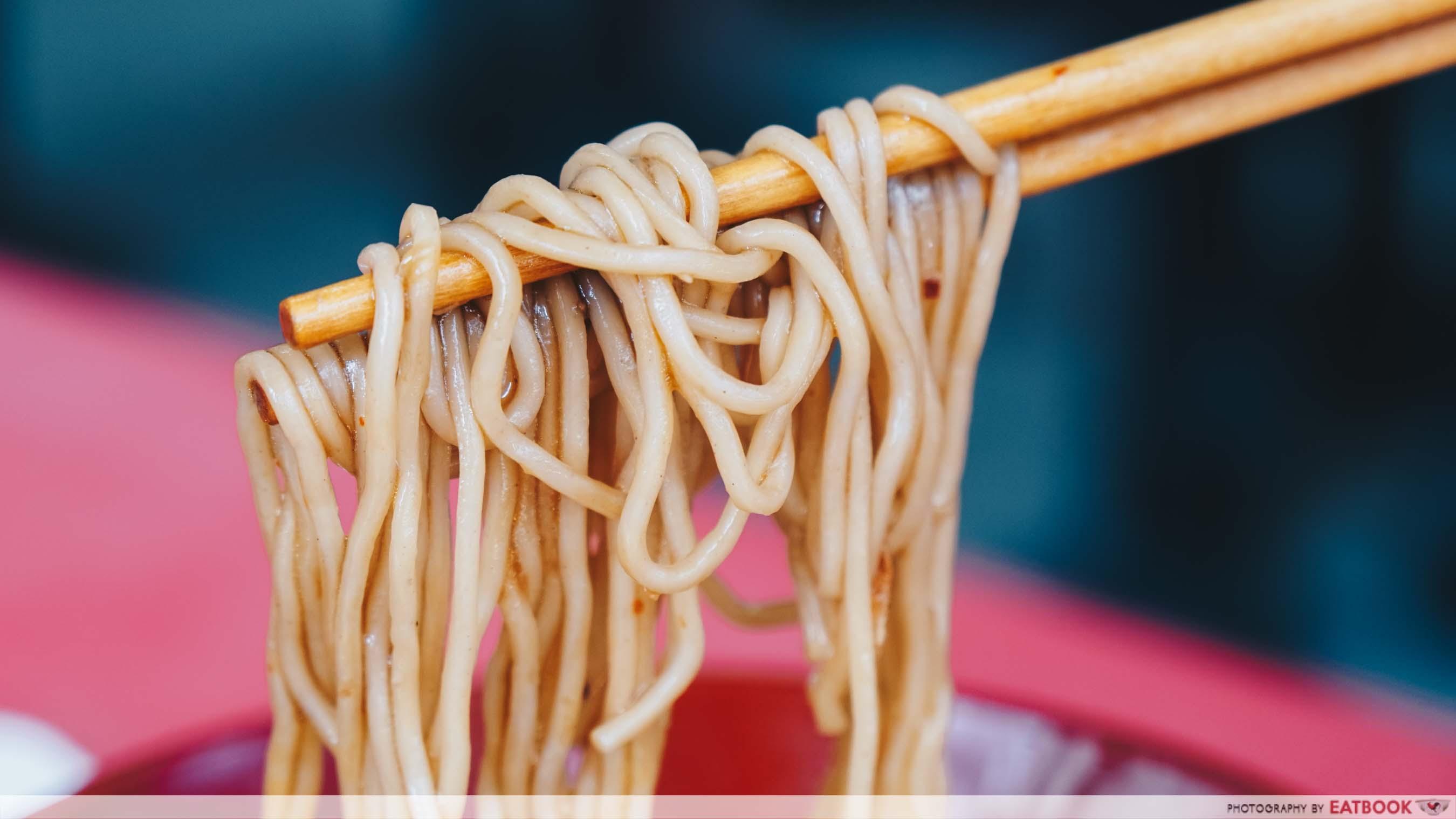 Jin Ji Duck Ramen Noodle