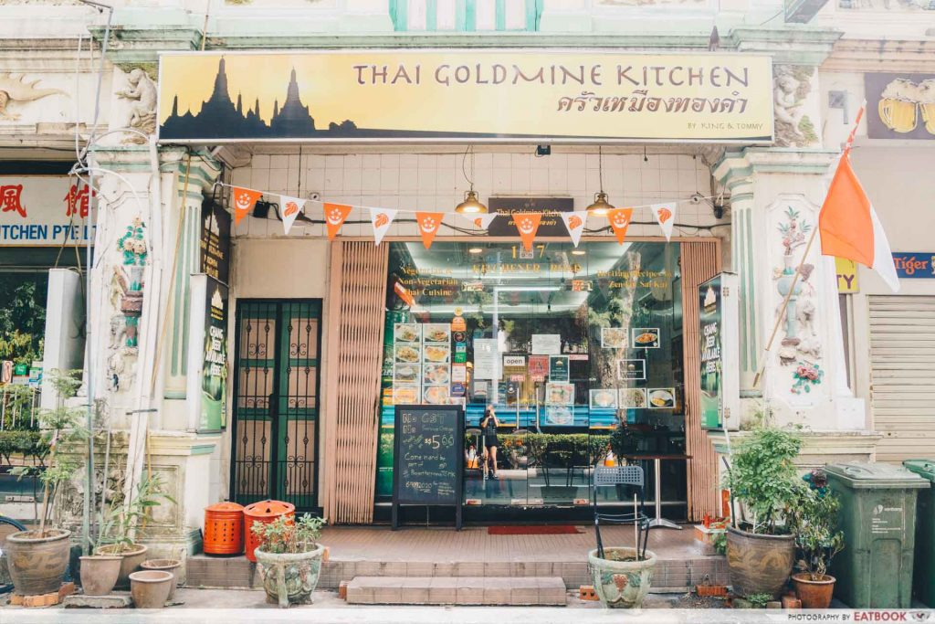 Thai Goldmine Kitchen - (6)