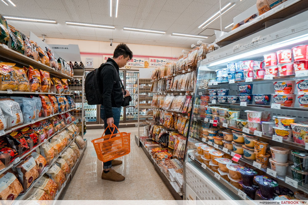 Japan Convenience Store Food Browsing