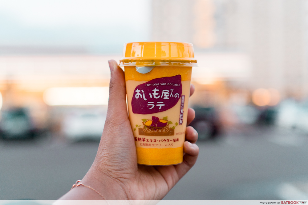 Japan Convenience Store Food Sweet Potato Latte