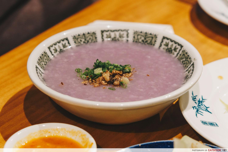 New Restaurants November Salted Plum Porridge