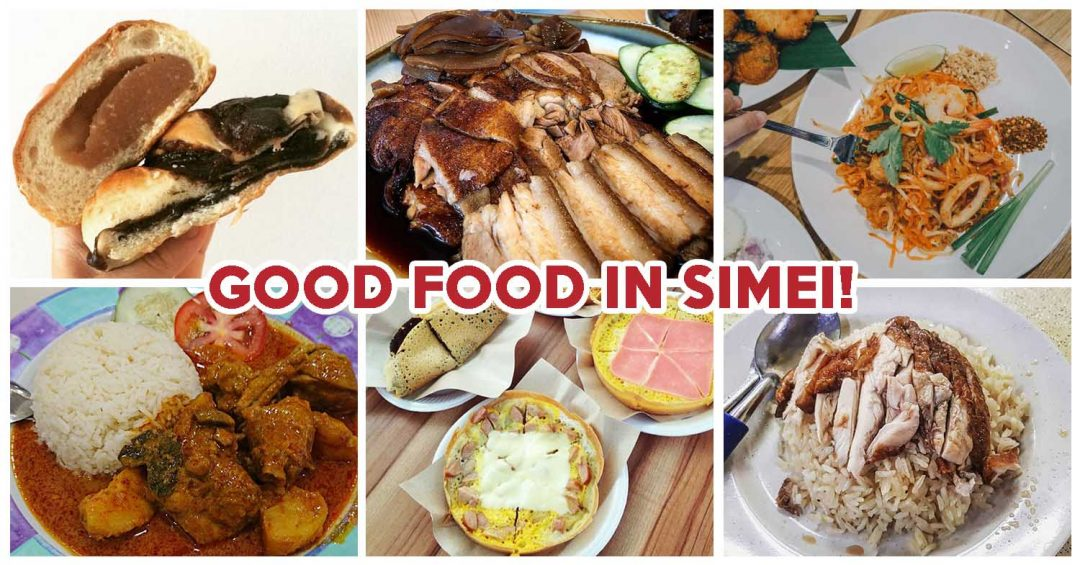 SIMEI FOOD PLACES