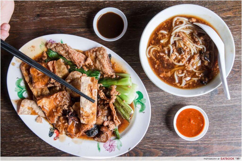 Yong Tau Foo Fu Lin Bar and kitchen
