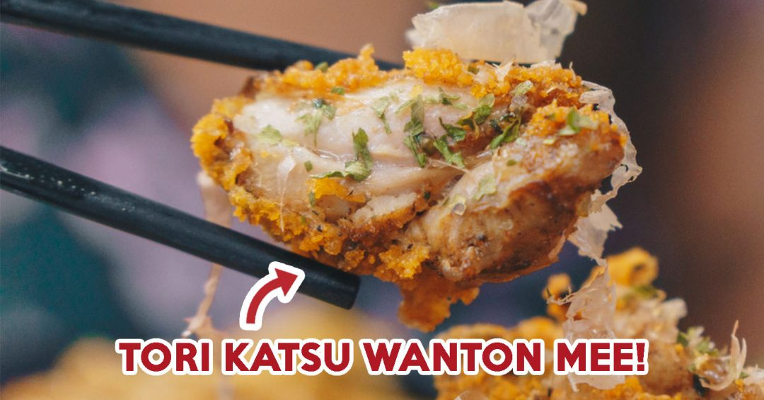 Bei-ing Wanton Mee - Feature Image