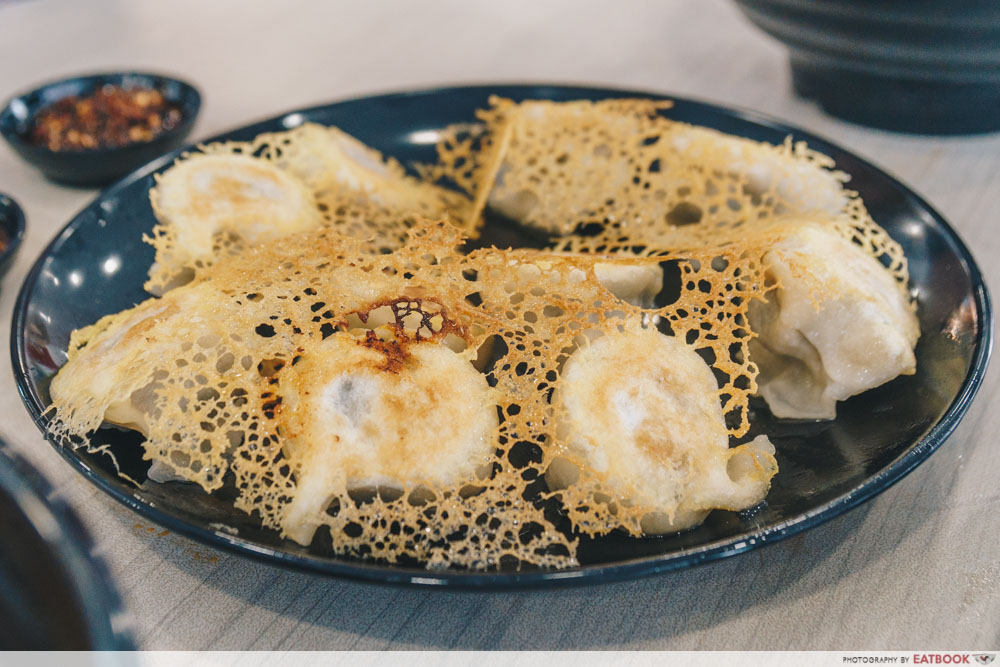 Hao Lai Ke - Fried Dumplings