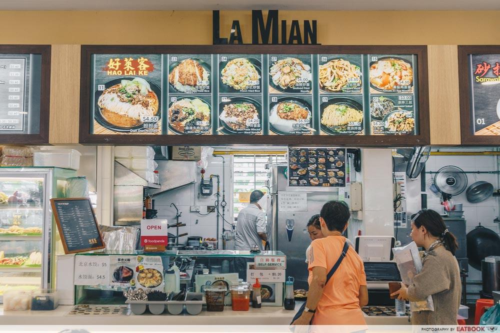 Hao Lai Ke - Storefront