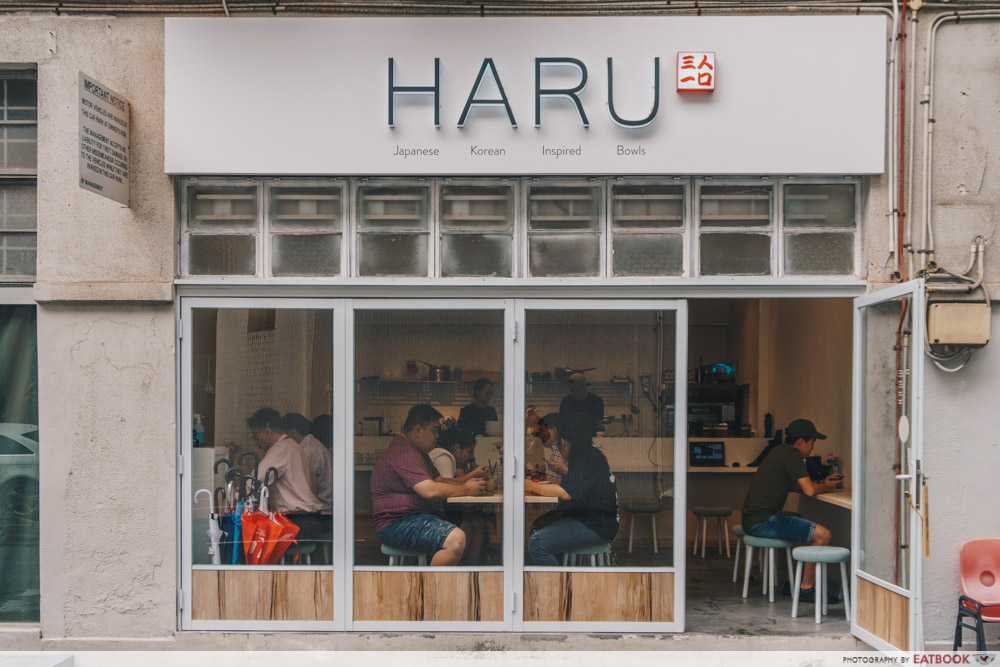 Haru store front