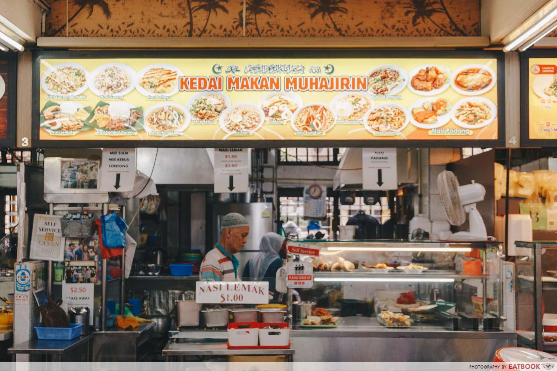 Kedai Makan Muhajirin - Ambience