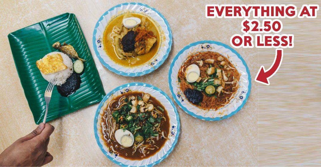 Kedai Makan Muhajirin - Cover Image