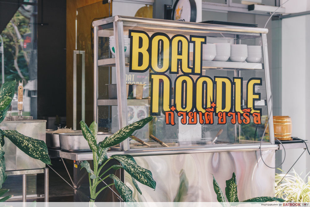 The Thai Society Ma La Boat Noodles store